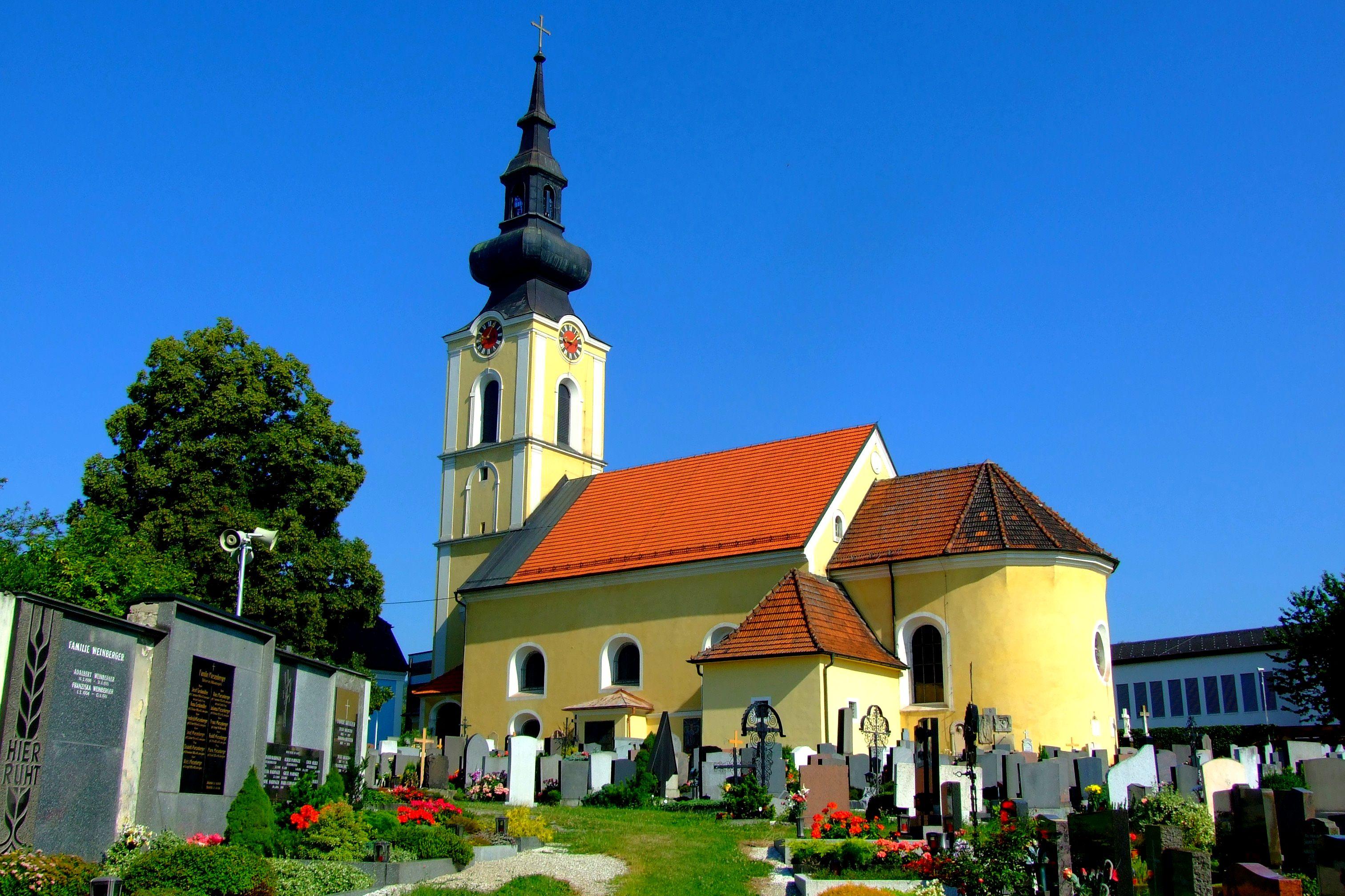 Отдых в Австрии и Леондинг