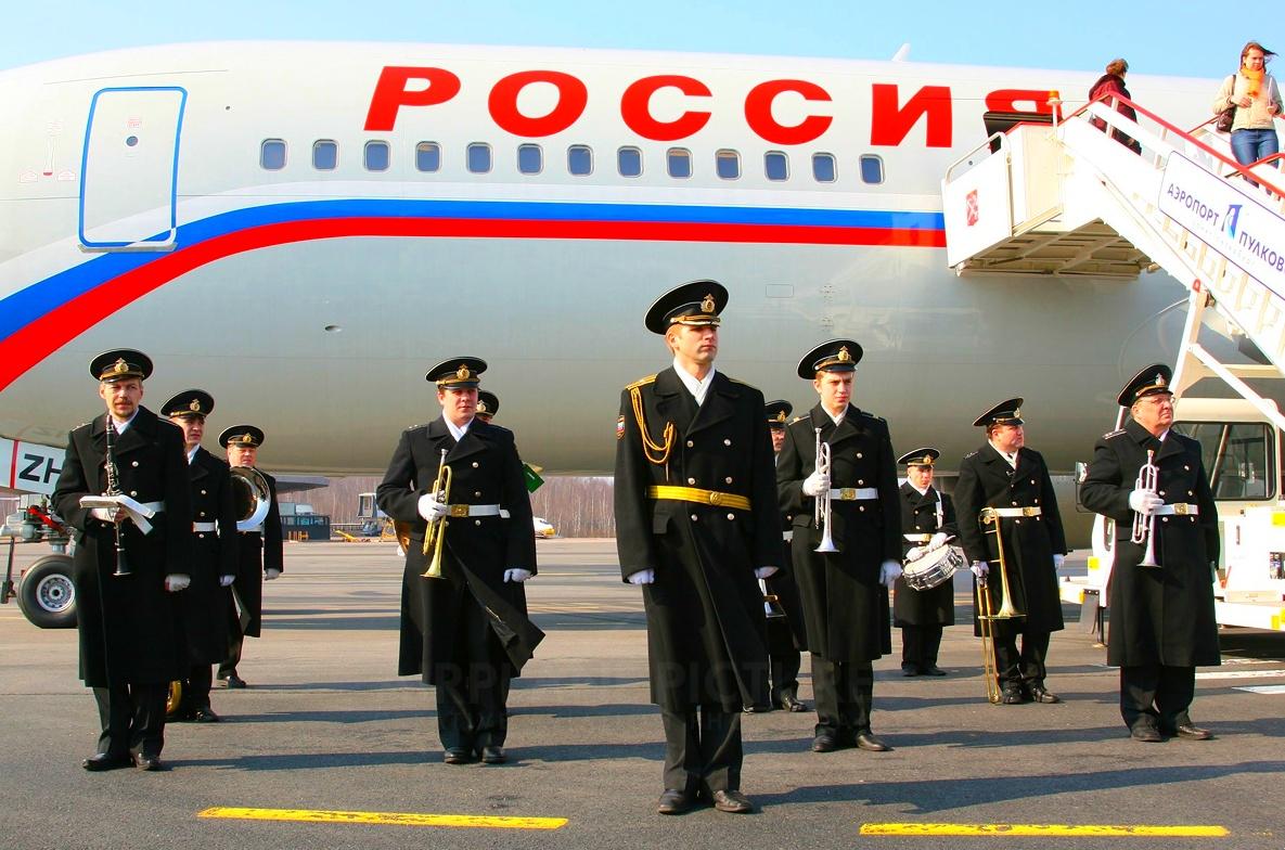 Авиабилеты в Калининград