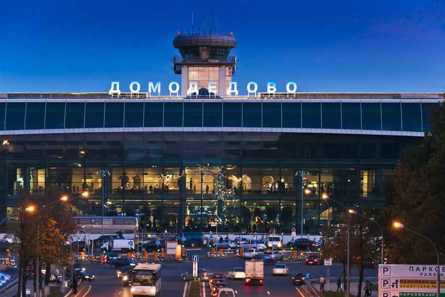 Купить авиабилеты в черногорье дешево