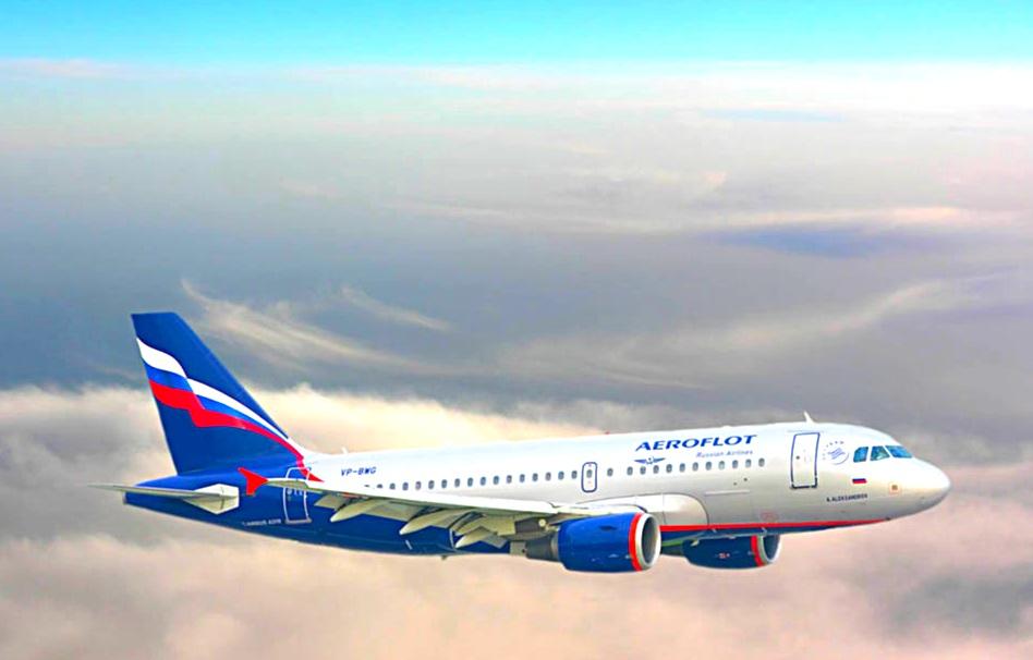Авиабилеты в Ростов