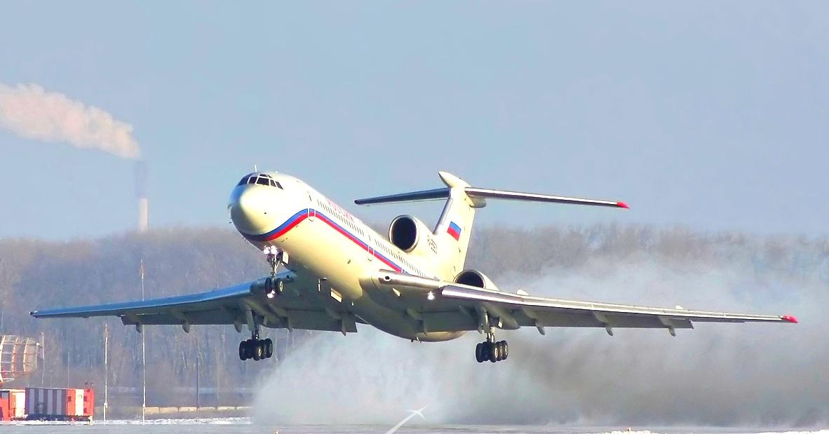 Авиабилеты в Кемерово