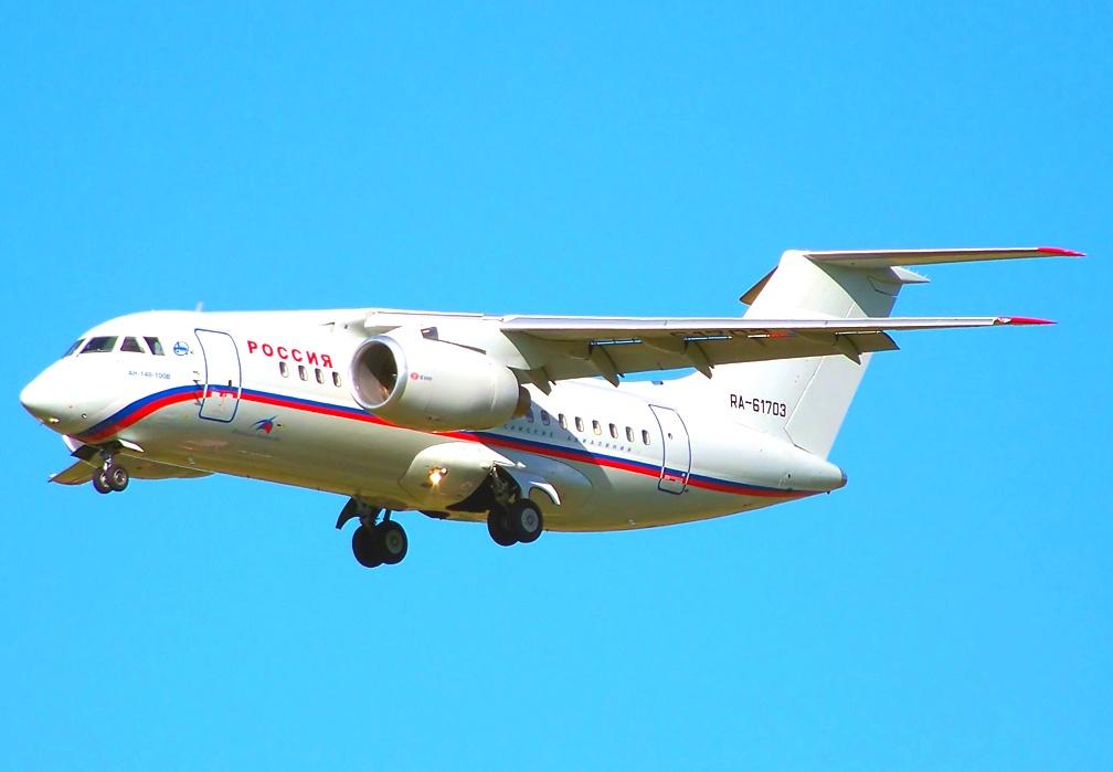 Билеты в магадан на самолет трансаэро купить авиабилет во вьетнам из москвы