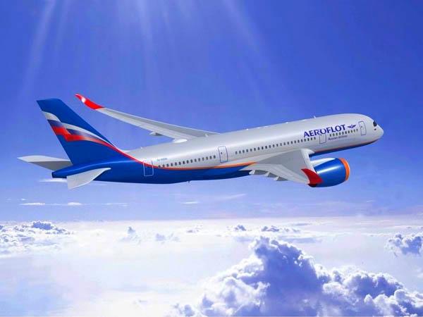 Цена билета на самолет архангельск мурманск