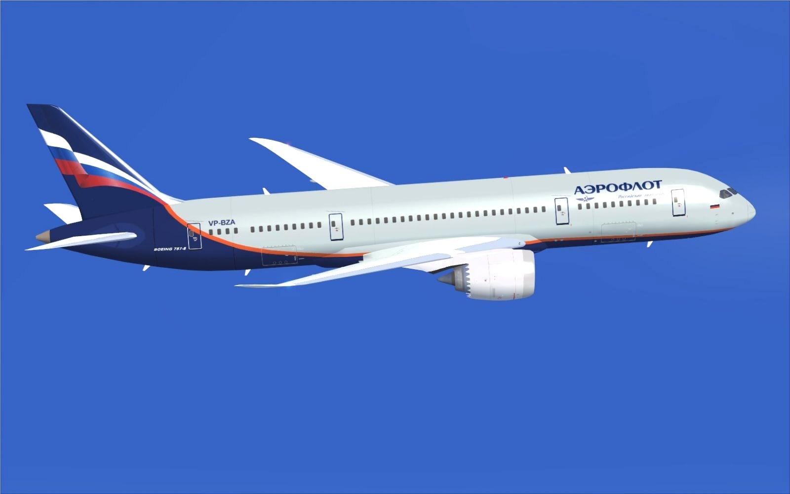 Испания билеты на самолет цена