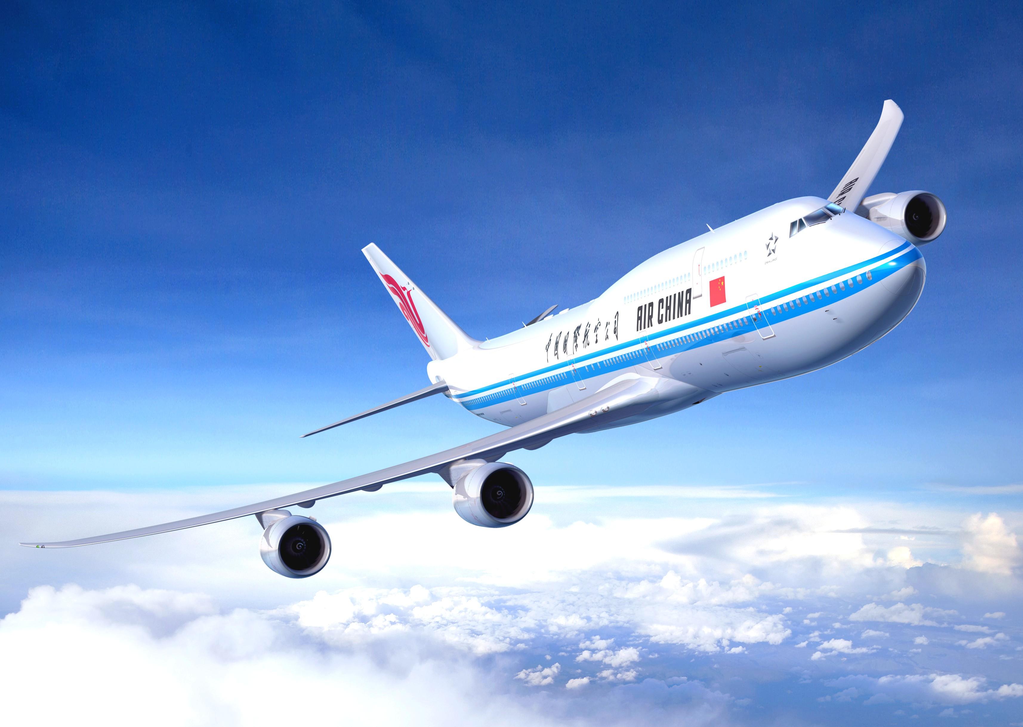 airchina747-8.jpg