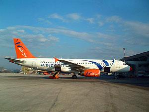 Авиабилеты авиакомпании wind jet из