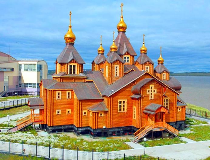 Москва Анадырь авиабилеты цена  Купить билет на самолет