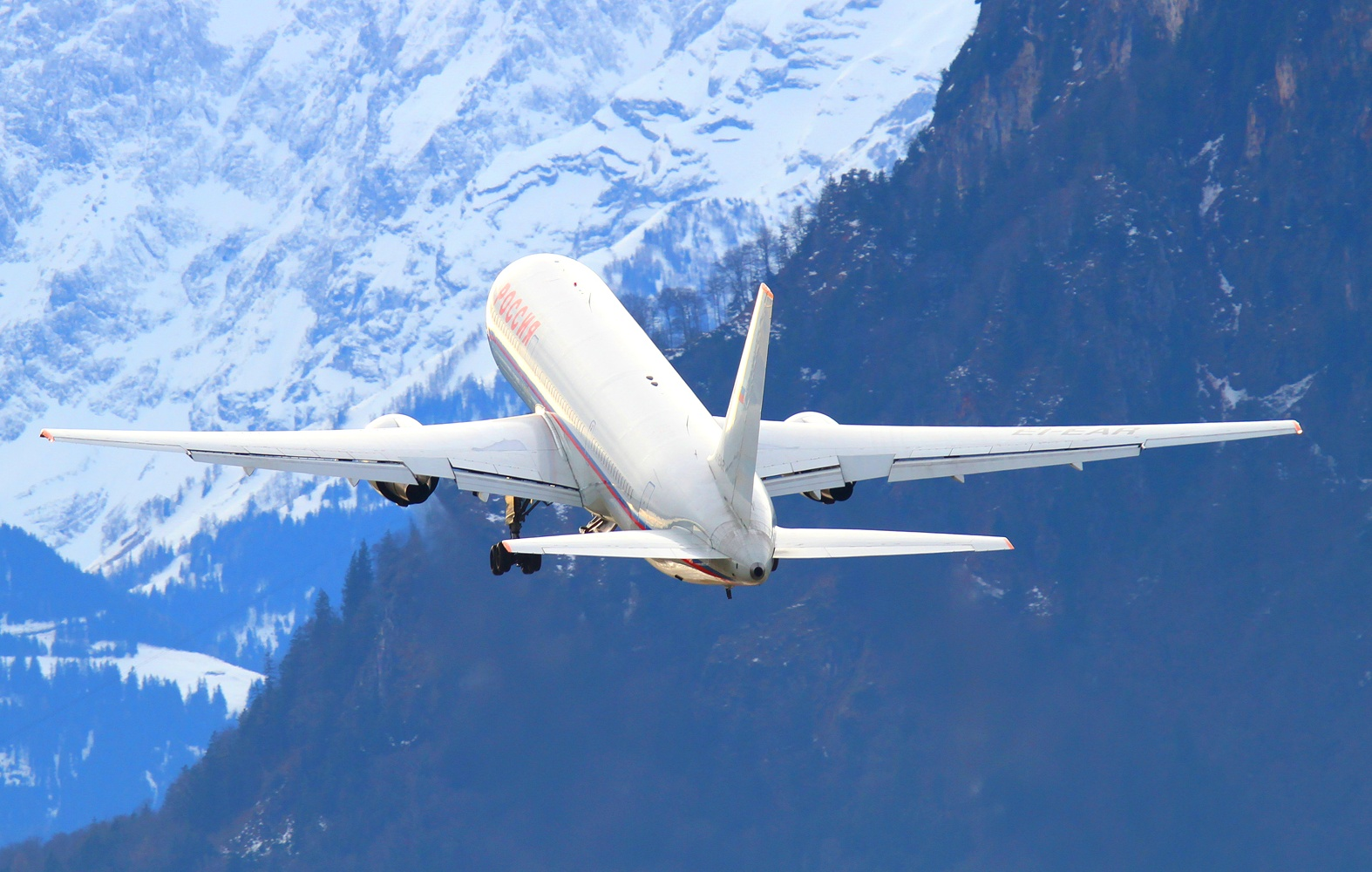 Авиабилеты мурманск анапа прямой рейс цена