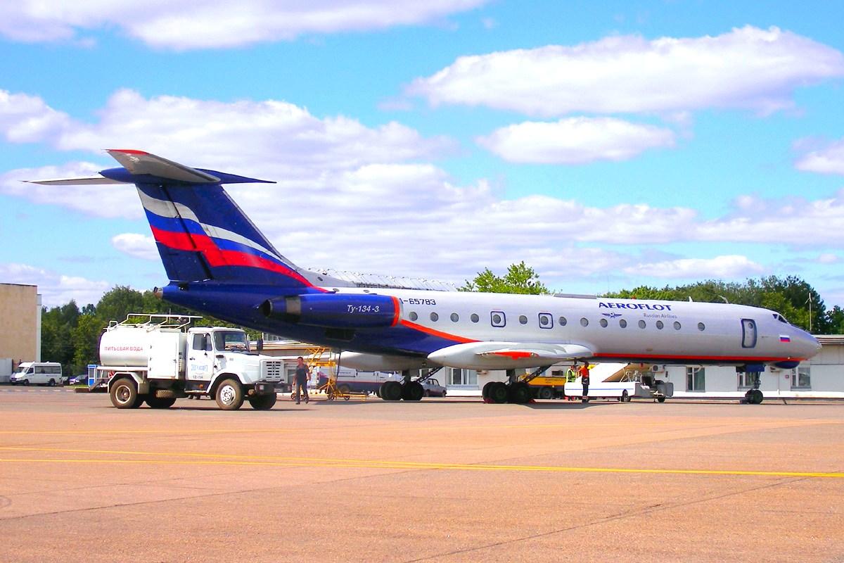 Авиабилеты в Сургут