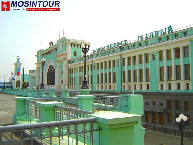 Новосибирск Милан авиабилеты от 11040 руб расписание