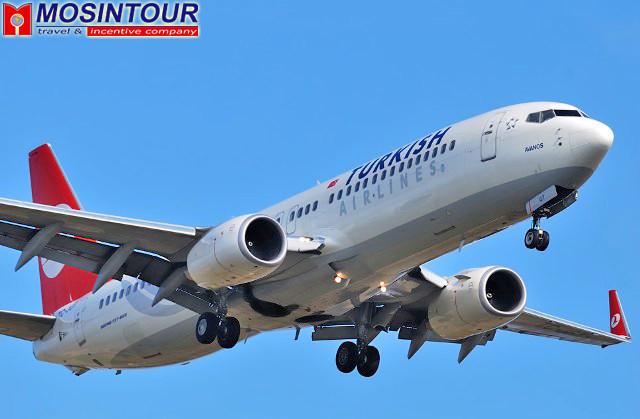 Авиабилеты из Перми в Анталию от 6 638р Цены билетов