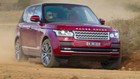 Land Rover Range Rover Vogue SC