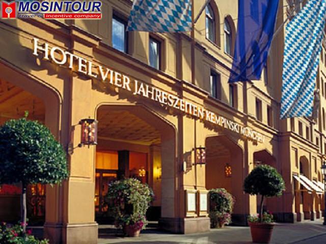 Отель в мюнхене бронирование сколько стоит билет на самолет из иркутска в пекин