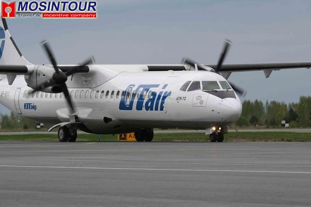 Цена авиабилетов из новосибирска до краснодара
