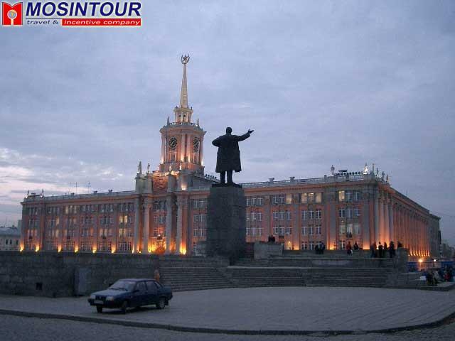 Екатеринбург, который непрерывно развивается и привлекает внимание со стороны гостей города, инвесторов...