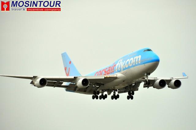 Одобрено решением Aeroflot