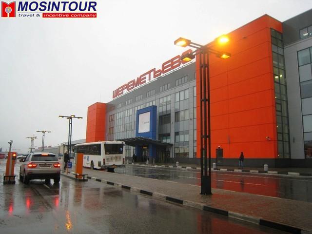 аэропорт шереметьево онлайн купить билет