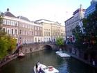 Туры в Амстердам