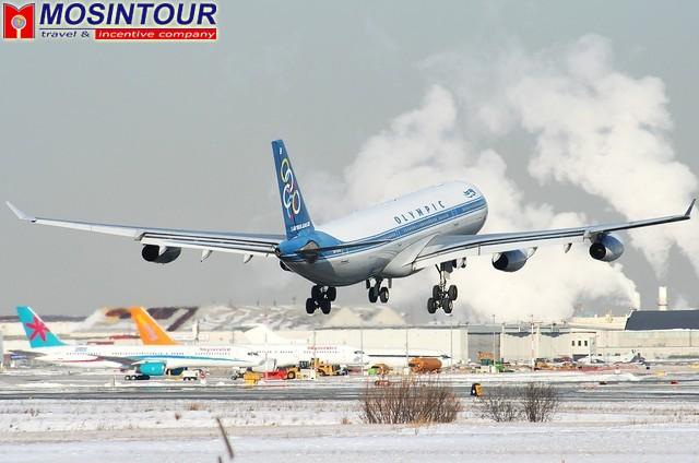 Льготные авиабилеты пенсионеры