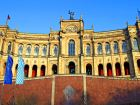 Баварский парламент в Мюнхене, Германия