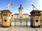 Замок Шарлоттенбург (Charlottenburg Palace) в Берлине