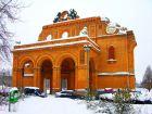 Руины Анхальт станции в Берлине, Германия