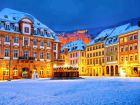 Немецкий город Гейдельберг