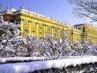 Зимняя Вена