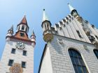 Мюнхен - Старая мэрия
