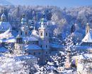 Зальцбург зимой
