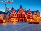 Франкфурт на 8 дней