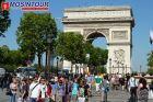 Германия - Франция на 10 дней