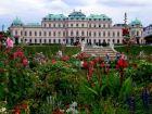 Дворец Бельведер (Belvedere) - строился как летний дворец для знаменитого полководца принца Евгения Савойского
