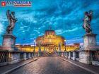 Итальянская фантазия