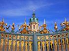 Золотые ворота Замок Шарлоттенбург в Берлине