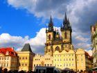 Город Прага, Чехия