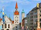Мюнхен предальпийский - 7 дней