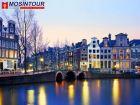Дюссельдорф - Амстердам на 7 дней