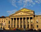 Национальный театр (National Theater Munchen) в Мюнхене